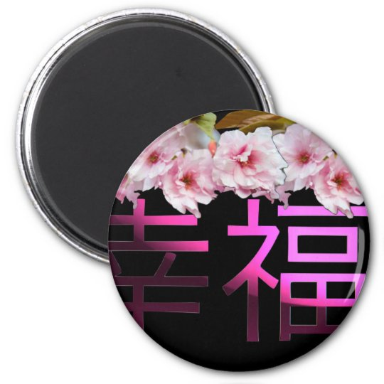 Sakura Flowers-Chinese Characters Magnet