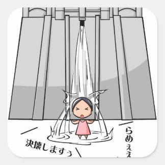 Sakura it is dense, - it is English story Urayama Square Sticker
