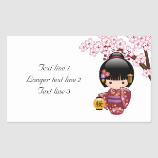 Sakura Kokeshi Doll - Cute Japanese Geisha Girl Rectangular Sticker