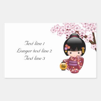 Sakura Kokeshi Doll - Cute Japanese Geisha Girl Rectangular Sticker