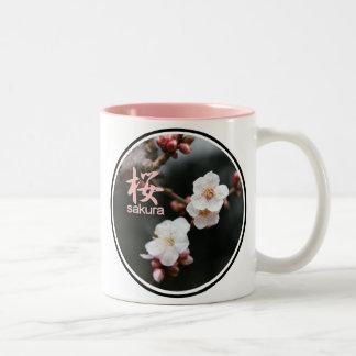 sakura-maru Two-Tone coffee mug