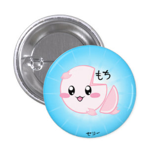 Sakura Mochi Ice Cream Button