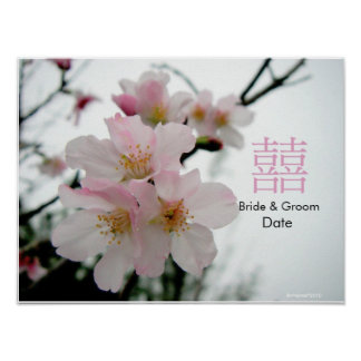 Sakura/Oriental Double Happiness Wedding Gift Poster