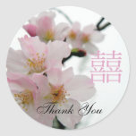 Sakura rosado/doble oriental HappinessThank-usted Pegatinas Redondas