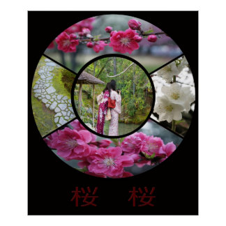 Sakura Sakura_ by Adela Stefanov Affiches