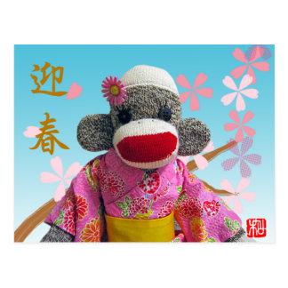 Sakura Sock Monkey Postcard
