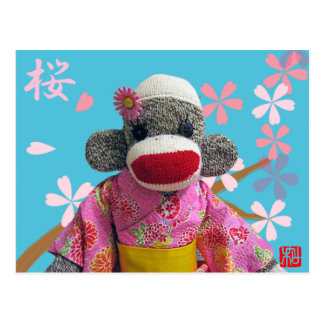 Sakura Sock Monkey Postcard