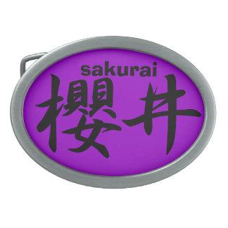 SAKURAI BELT BUCKLE