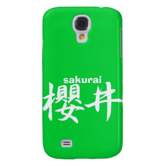 Sakurai Samsung S4 Case