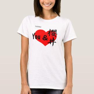 & Sakurai T-Shirt