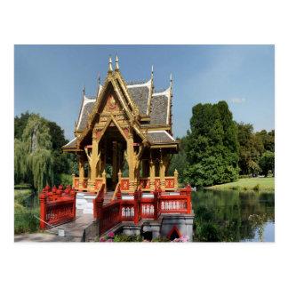 Sala Thai at Tierpark Hagenbeck Hamburg Germany Post Card