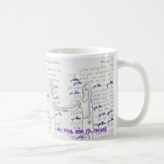 """""""Salaam"""" mug"""