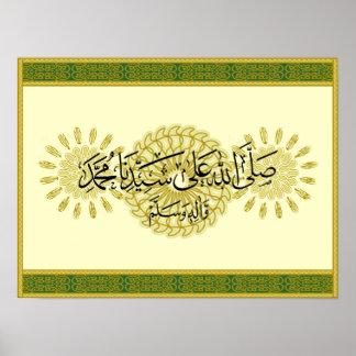 Salawat del nabi de Durood Impresiones