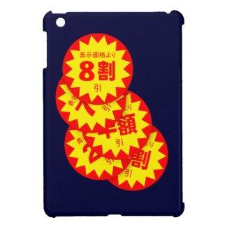 sale 80%off case for the iPad mini