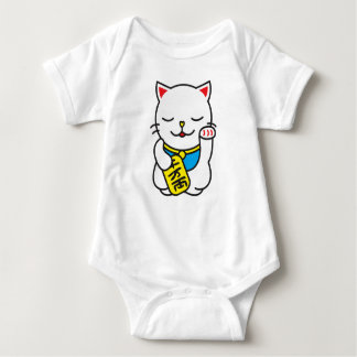 SALE maneki neko for kids! Baby Bodysuit