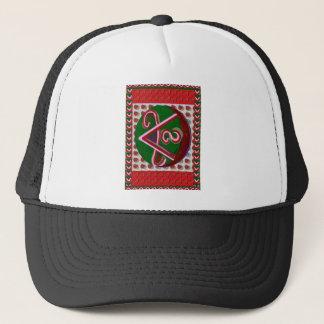 Sale Shanti Peace Karuna Reiki Healing Gift Shirts Trucker Hat