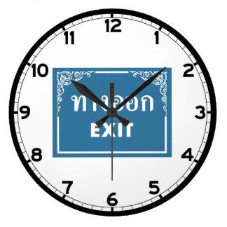 Salga la muestra, Tailandia Reloj Redondo Grande