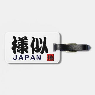 SALMON JAPAN  < Samani > Luggage Tag