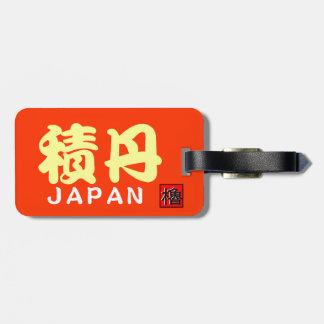 SALMON JAPAN  < Shakotan > Bag Tag