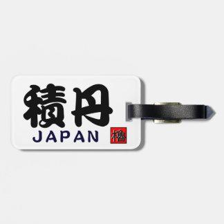 SALMON JAPAN  < Shakotan > Tag For Luggage