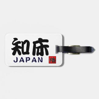 SALMON JAPAN  < Shiretoko > Luggage Tag