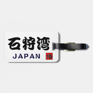 SALMON JAPAN  < The Ishikari bay > Luggage Tag