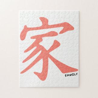 Salmon, Pinkish-Orange  Chinese Family Sign Puzzle