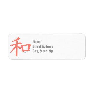 Salmon, Pinkish-Orange Chinese Peace Sign Label