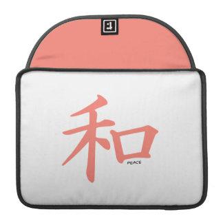 Salmon, Pinkish-Orange Chinese Peace Sign MacBook Pro Sleeves