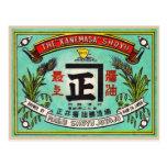 Salsa de soja retra de Japón del kitsch del Postal