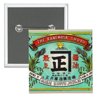 Salsa de soja retra de Japón del kitsch del vintag Pins