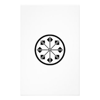 Salt name rice field pinwheel stationery