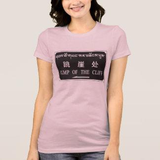 Salto del acantilado, muestra china tshirt