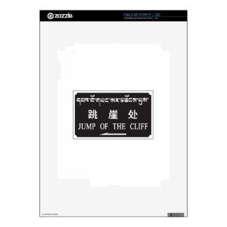 Salto del acantilado, muestra china skins para iPad 2