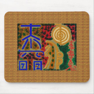 Salud curativa de la PLANTILLA del arte del Tapetes De Ratón