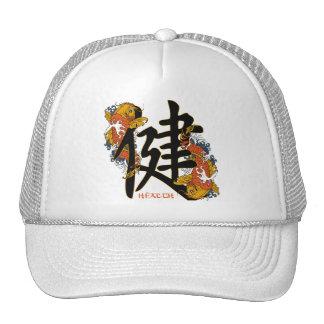 Salud de los pescados de Koi del kanji Gorro