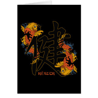 Salud de los pescados de Koi del kanji Felicitaciones