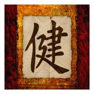 Salud del zen del kanji impresiones fotograficas