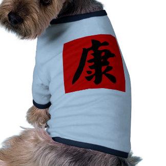 Salud en caligrafía del chino tradicional prenda mascota