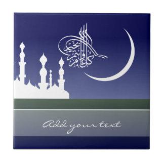 Saludo árabe islámico de Eid Adha Fitr de la mezqu Teja Cerámica