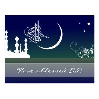 Saludo árabe islámico de Eid Adha Fitr de la mezqu Tarjetas Postales