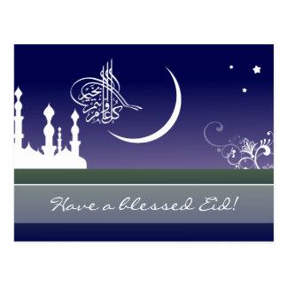 Saludo árabe islámico de Eid Adha Fitr de la mezqu Postal