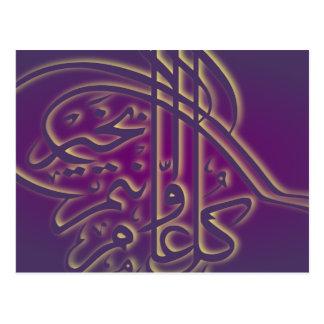 Saludo árabe púrpura islámico de Eid Adha Fitr Tarjeta Postal