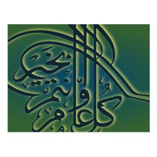 Saludo árabe verde islámico de Eid Adha Fitr Tarjeta Postal