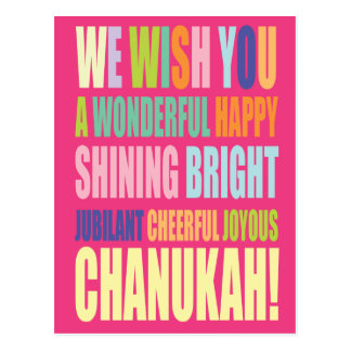 Saludo de Chanukah Hannukah Postales