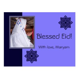 Saludo de Eid con la foto - Eid al-Adha o Fitr Tarjetas Postales