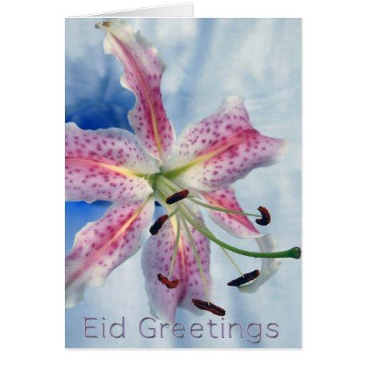 Saludo de Eid Tarjeta De Felicitación