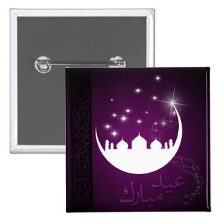 Saludo de la luna de Eid - botón Pin Cuadrado