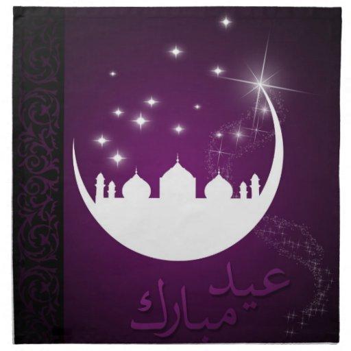 Saludo de la luna de Eid - servilleta