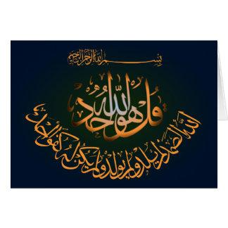 Saludo islámico de Koran Sura Ikhlas del Quran Tarjetón